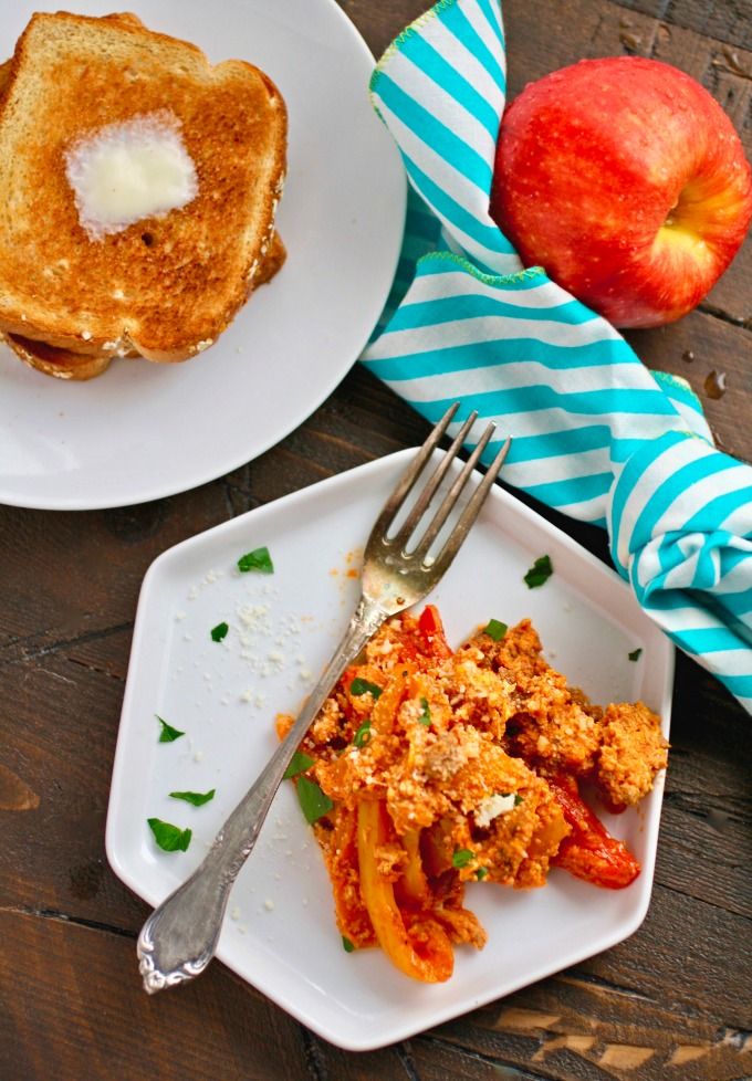 Need a quick meal for breakfast? Use whatcha got! Leftover Breakfast Scramble with Tomato Sauce and Peppers are amazing!